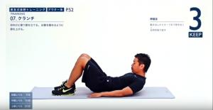 バドミントン体幹トレーニング+インナークランチ2
