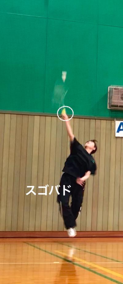 バドミントンのドロップとカットの打点と練習方法