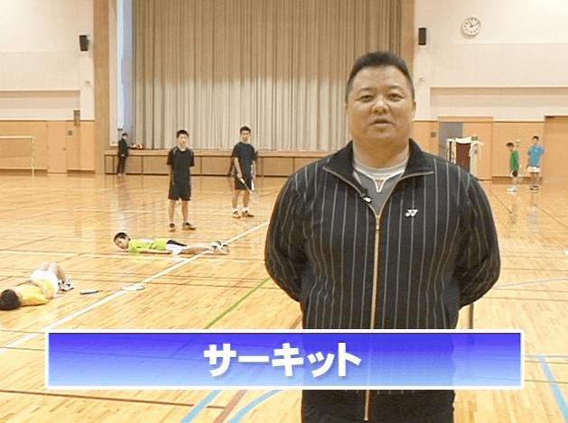 浪岡ジュニアバドミントンDVDサーキット編