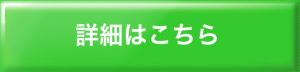 """大束忠司のオーバーヘッド上達テクニック~レシーバーのタイミングをずらし、主導権を握るための""""5つ""""のショット~DVD"""