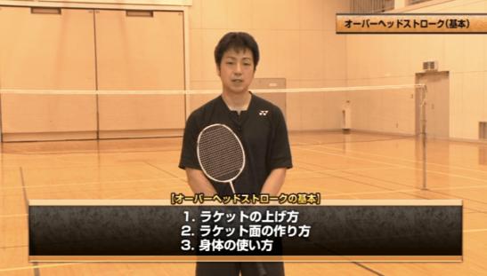 元オリンピック日本代表選手の大束忠司とは
