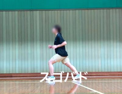 バドミントンチャイナステップで瞬発力が劇的に向上する!8動画(種類・メニュー)
