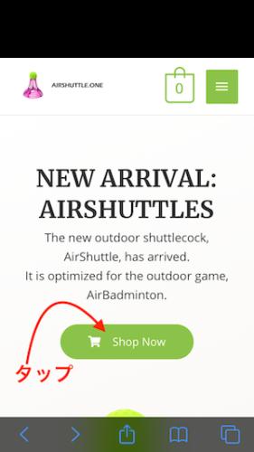 Ari Shuttle(エアーシャトル)サイトに行く