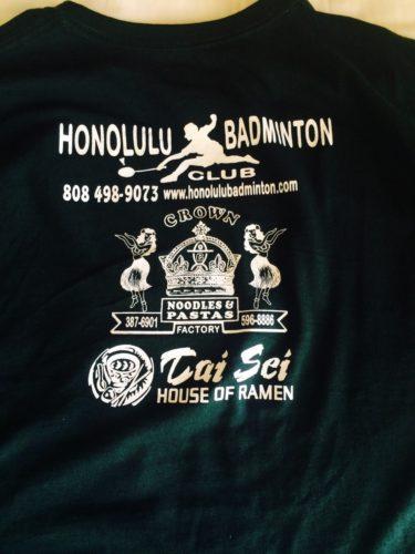 ホノルルバドミントンクラブ